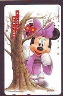 Télécarte Japon * 110-203011 * DISNEY (5980) MERRY CHRISTMAS * WEIHNACHTEN * TELEFONKARTE * PHONECARD JAPAN * - Disney