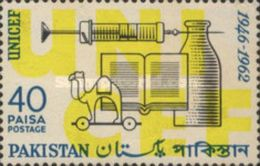 PAKISTAN MNH (**) STAMPS (Pakistan - The 16th Anniversary Of UNICEF 1962) - Pakistan