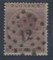 """BELGIQUE : Y&T N°  19 """" Léopold 1er"""" - 1865-1866 Linksprofil"""