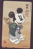 Télécarte Japon / 110-194561 - DISNEY - MICKEY En Marié * Déclaration D'amour (5989) ZODIAQUE Série 3/3  Japan Phonecard - Disney
