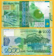 """Kazakhstan 2000 Tenge P-31a 2006 (ERROR: """"Banki"""" At Lower Right On Front Spelled With """"Қ"""") UNC - Kazakhstan"""