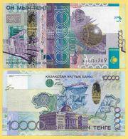 Kazakhstan 10000 (10'000) Tenge P-33 2006 UNC - Kazakistan