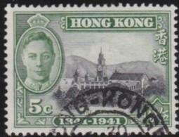 Hong Kong    .         SG   .      165        .       O   .      Cancelled   .   /   .   Gebruikt - Hong Kong (...-1997)