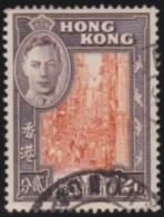 Hong Kong    .         SG   .      163        .       O   .      Cancelled   .   /   .   Gebruikt - Hong Kong (...-1997)