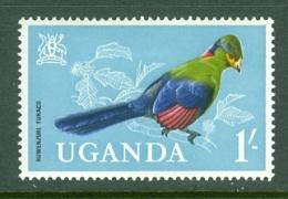 Uganda: 1965   Birds   SG121    1/-    MH - Uganda (1962-...)