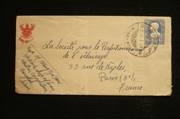 Siam  Entier Enveloppe Vers France Electric Corporation Bangkok 28/2/37 - Siam