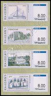 FaerOer / Faroe Islands 2014: ATM 40 Anni Francobolli / 40 Years Of Faroese Stamps ** - Faroe Islands