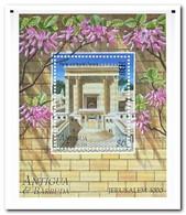 Antigua & Barbuda 1996, Postfris MNH, Flowers, Building - Antigua En Barbuda (1981-...)