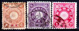 Cina-A-0236 - 1900: Sovrastampati Per L'ufficio Postale Diplomatico Giapponese - Dentellati 11,5 - Senza Difetti Occulti - Cina