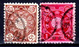 Cina-A-0237 - 1900: Sovrastampati Per L'ufficio Postale Diplomatico Giapponese - Dentellati 11,5 - Senza Difetti Occulti - Cina