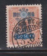 JAPAN Scott # 144 Used - Giappone