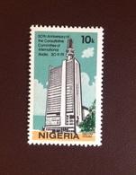 Nigeria 1979 Radio & TV Building MNH - Nigeria (1961-...)
