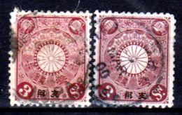 Cina-A-0238 - 1900: Sovrastampati Per L'ufficio Postale Diplomatico Giapponese - Dentellati 11,5 X 12 - Senza Difetti - Cina