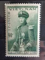 VIETNAM 1954  Y&T N° 25 ** - PRINCE HERITIER BAO LONG - Vietnam