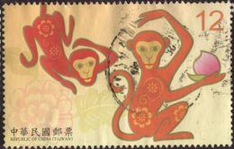 Taiwan 2015 - Année Du Singe - Oblitéré - 1945-... République De Chine