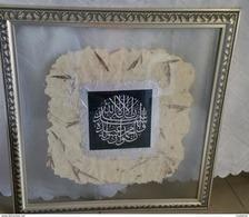 Original ART BY UAE ARTIST ISLAMIC ART QURAN AYYA  TEXTILE INSIDE GLASS SIGNED    Collection Item - Acrilici