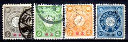 Cina-A-0239 - 1900: Sovrastampati Per L'ufficio Postale Diplomatico Giapponese - Dentellati 12 - Senza Difetti Occulti. - Cina