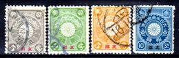 Cina-A-0240 - 1900: Sovrastampati Per L'ufficio Postale Diplomatico Giapponese - Dentellati 12 - Senza Difetti Occulti. - Cina