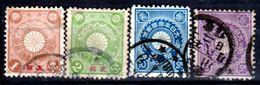 Cina-A-0241 - 1900: Sovrastampati Per L'ufficio Postale Diplomatico Giapponese - Dentellati 12 - Senza Difetti Occulti. - Cina