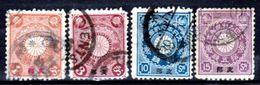 Cina-A-0242 - 1900: Sovrastampati Per L'ufficio Postale Diplomatico Giapponese - Dentellati 12 - Senza Difetti Occulti. - Cina