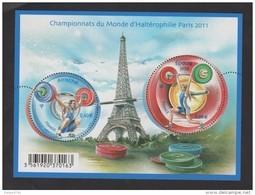 "FRANCE / 2011 / Y&T N° 4598/4599 ** En Bloc Ou F4598 ** (Feuillet ""Althérophilie"") X 1 - Ongebruikt"