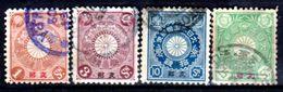 Cina-A-0243 - 1900: Sovrastampati Per L'ufficio Postale Diplomatico Giapponese - Dentellati 12 - Senza Difetti Occulti. - Cina