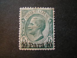LEVANTE - ALBANIA - 1907, Sass. N. 10, 10 P. Su 5 Cent. MLH* - 11. Foreign Offices