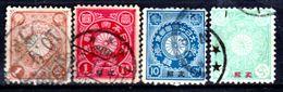Cina-A-0244 - 1900: Sovrastampati Per L'ufficio Postale Diplomatico Giapponese - Dentellati 12 - Senza Difetti Occulti. - Cina