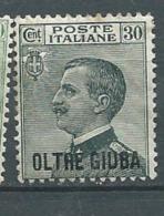 Italie - Outre-djouba  - Série Yvert N° 17 * -  Po56106 - Oltre Giuba
