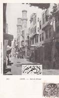 EGYPTE  Type Blanc N°19 Obliteration  D'ALEXANDRIE Du 29/1/1904; CP Du CAIRE Bab El Ahmar - Alexandria (1899-1931)