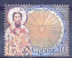 SRB 2007-ZZ10 ST SAVA CHURCH, SERBIA, 1 X 1v, MNH - Serbien