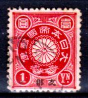 Cina-A-0246- 1900: Sovrastampati Per L'ufficio Postale Diplomatico Giapponese - Dentellati 12 - Senza Difetti Occulti. - Cina