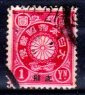 Cina-A-0247- 1900: Sovrastampati Per L'ufficio Postale Diplomatico Giapponese - Dentellati 12 - Senza Difetti Occulti. - Cina