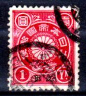 Cina-A-0248- 1900: Sovrastampati Per L'ufficio Postale Diplomatico Giapponese - Dentellati 12 - Senza Difetti Occulti. - Cina