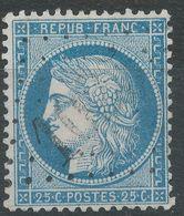 Lot N°40506   Variété/n°60, Oblit GC 1025 Cierp, Haute-Garonne (30), Ind 6, Filet Coin NORD EST - 1871-1875 Ceres