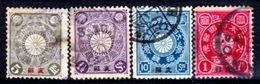Cina-A-0249- 1900: Sovrastampati Per L'ufficio Postale Diplomatico Giapponese - Dentellati 12,5 -Valore 5 R Difettoso. - Cina