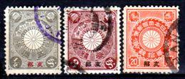Cina-A-0251- 1900: Sovrastampati Per L'ufficio Postale Diplomatico Giapponese - Dentellati 12,5 -Valore 5 R Difettoso. - Cina