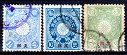 Cina-A-0252- 1900: Sovrastampati Per L'ufficio Postale Diplomatico Giapponese - Dentellati 12,5 - Senza Difetti Occulti. - Cina