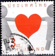 THAILAND 2008  Greeting Stamp. Love - 3b Stylised Figures Holding Heart FU - Thaïlande
