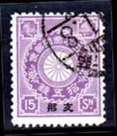 Cina-A-0253- 1900: Sovrastampati Per L'ufficio Postale Diplomatico Giapponese - Dentellati 12,5 - Senza Difetti Occulti. - Cina