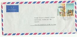 Air Mail KENYA COVER Stamps FLYING DOCTOR SERVICE 5/- 1/-  To GB Health Medicine Aviation - Kenya (1963-...)