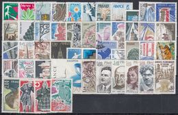FRANCIA 1977 Nº 1914/61 USADO AÑO COMPLETO - Francia