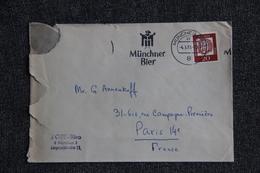 Lettre D'ALLEMAGNE Vers FRANCE - [7] Federal Republic