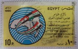 Egypt Stamp 1990 The 1st Anniversary Of Arab Co-operation Council [USED] (Egypte) (Egitto) (Ägypten) (Egipto) - Egypt