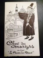 ILLUSTRATEUR JOSEPH HEMARD VIN CHANT DES MARTYRS PARIS MONTMARTRE POEME DE M. HUAS RESTAURANT COQUET GRAVURE DOUBLE - Cafés, Hôtels, Restaurants