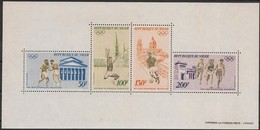 Niger 1972 Yvertn°  Bloc 9 *** MNH  Cote 8,00 Euro Jeux Olympiques Munchen - Niger (1960-...)