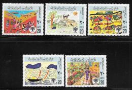 Libya, Scott # 810a-e MNH  Children's Drawings, 1979 - Libye