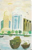 CARTE-PUCE-EMIRATS-30DHS-SC7-PEINTURE-ENTREE MINISTERE EDUCATION-TBE - Emirats Arabes Unis