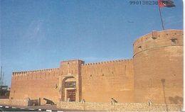 CARTE-PUCE-EMIRATS-30DHS-Gem1-DUBAI MUSEUM-TBE - Emirats Arabes Unis