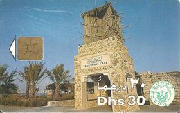CARTE-PUCE-EMIRATS-30DHS-Gem1-TRADITIONNE CAFE-BE-Pts Rayures - Emirats Arabes Unis